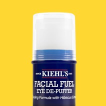 Kiehl's Eye Cream