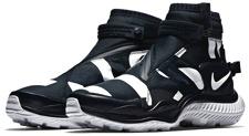 Nike PyeongChang Olympic Gaiter Boots