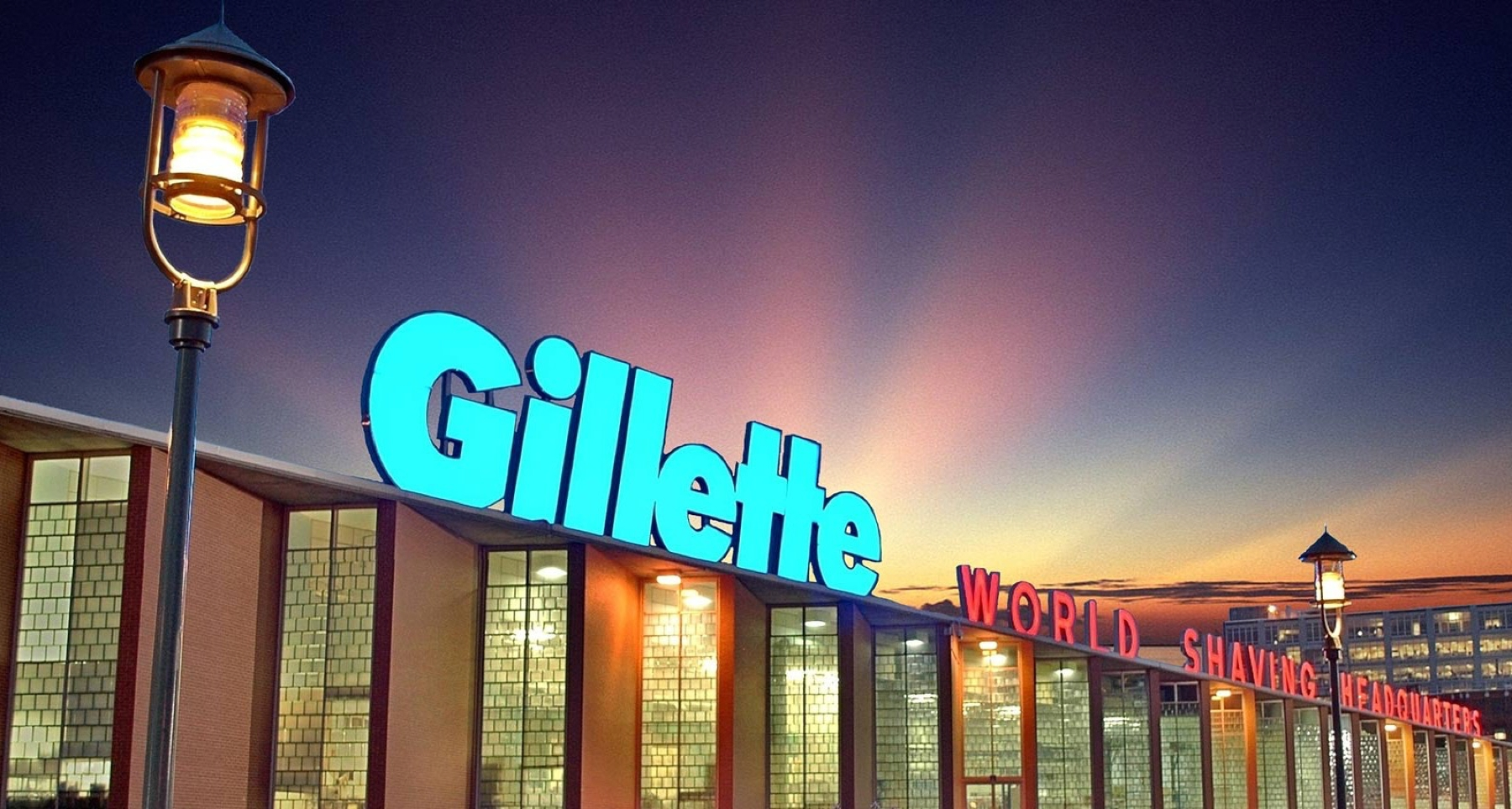 Gillette Shaving Headquarters