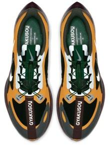 Nike x Gyakusou Air Zoom Pegasus sneaker