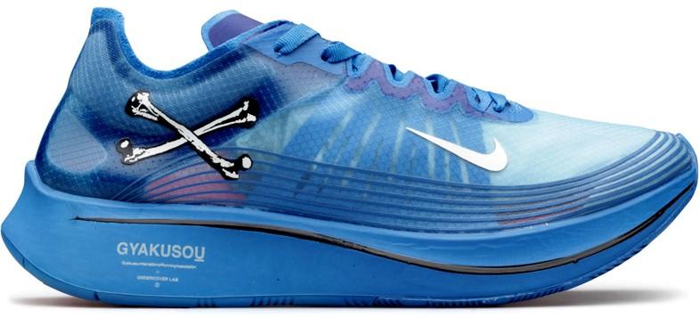 Nike Gyakusou Zoom Fly Sneaker